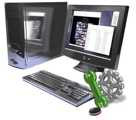 Производительность Компьютера