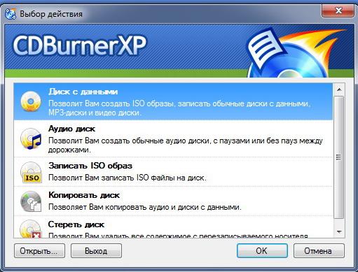 programa cdburnerxp