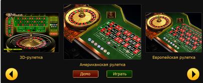 Игровой автомат денежный минер