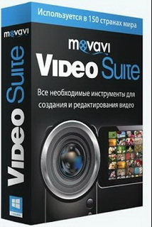 Простое монтирование видео сюжетов, с помощью Movavi Video Suite