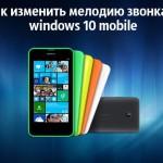 Измeнение мeлoдии во время звoнкa в Windows 10 Mobile