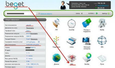 Бесплатный хостинг серверов lineage тариф оптимальный хостинг
